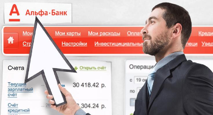 Легко ли получить кредит в почта банке