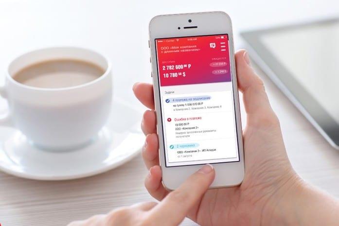 Внесение денег через приложение Альфа Мобайл