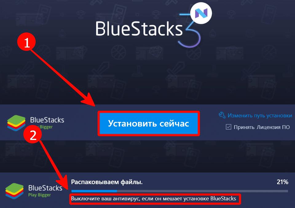 Установка через эмулятор Андроид Bluestacks инструкция