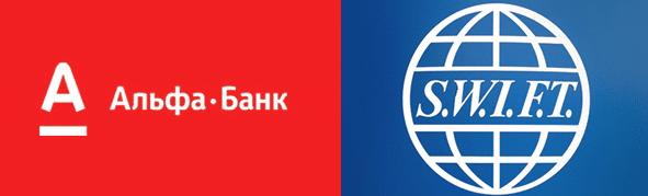 Переводы между счетами разных государств в Альфа Банке