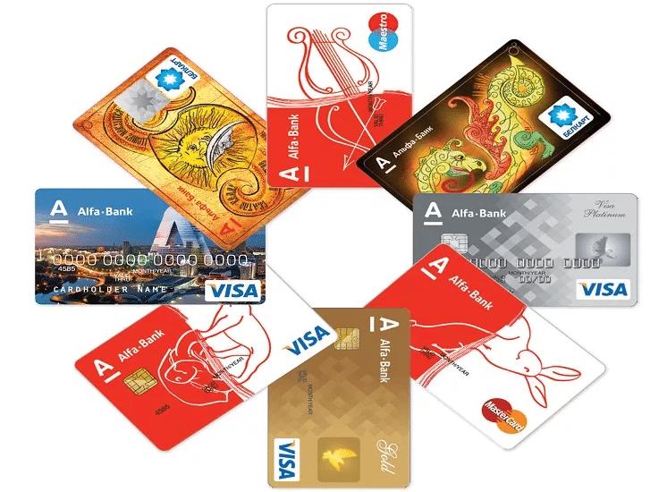 Узнать статус заявки на кредитную карту