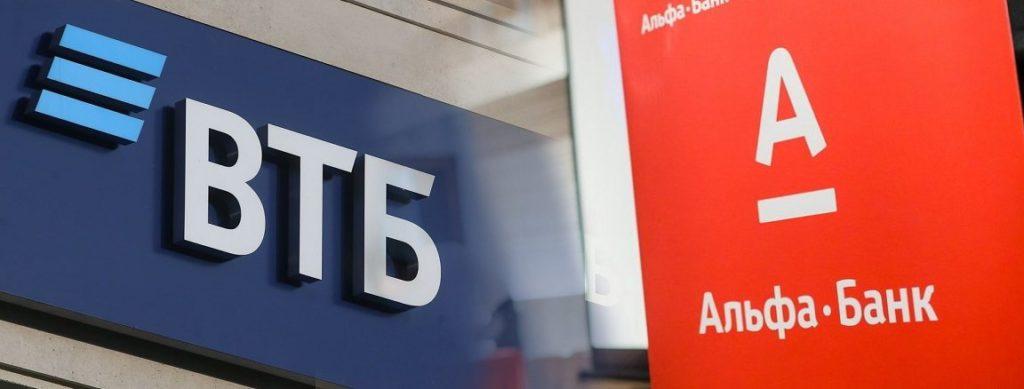 Перевод денег с карты Альфа-банка на карту ВТБ банка