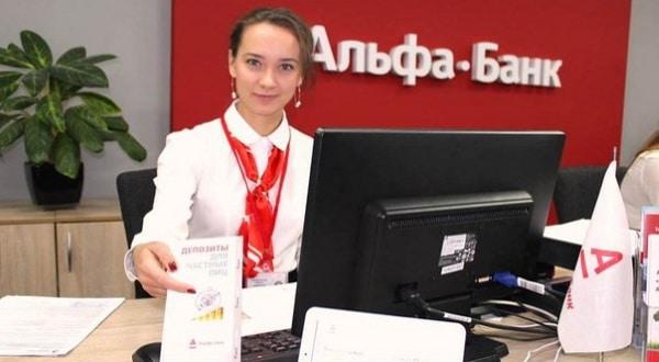Узнать задолженность в отделении банка