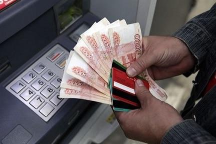 снять деньги с кредитной карты альфа банка world