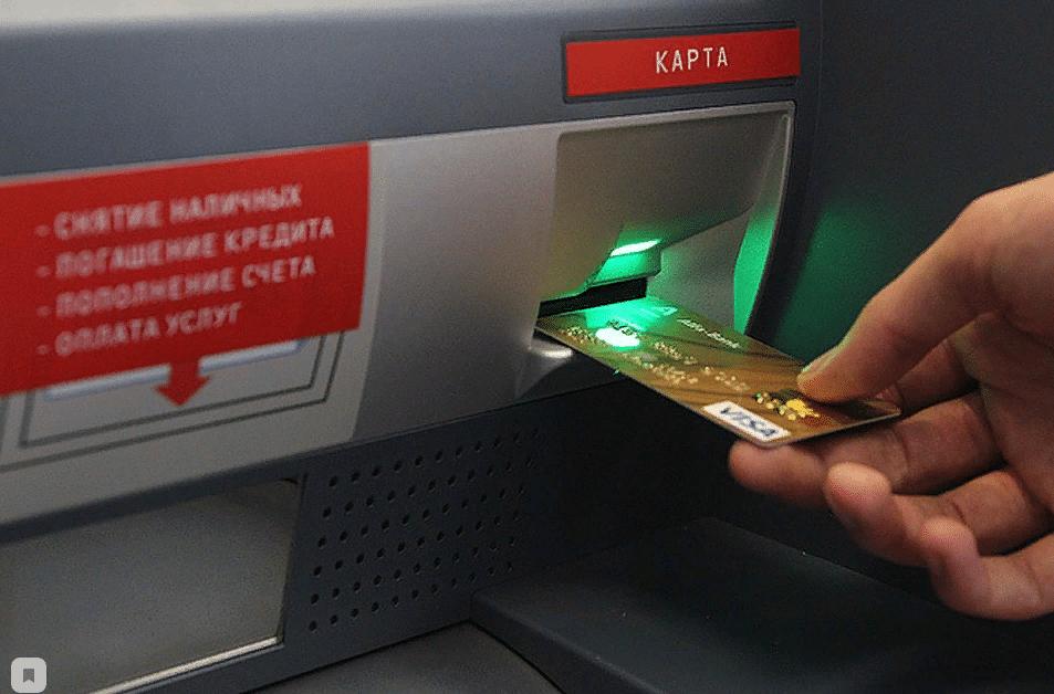 Какой лимит снятия наличных с карты Альфа-Банк