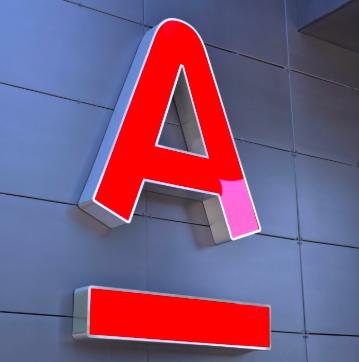 Сделать выгодный вклад на счет Альфа-Банка