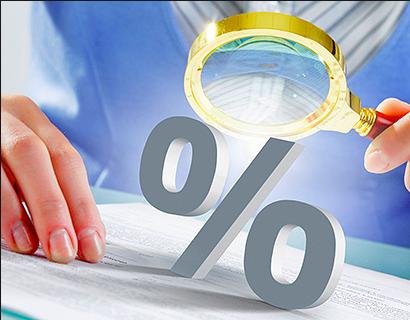 Узнать выгоды депозитного вложения средств