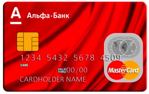 Предоставление платежной карточки Альфа-Банком
