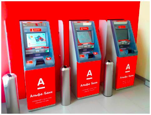 Активация карточки через банкомат
