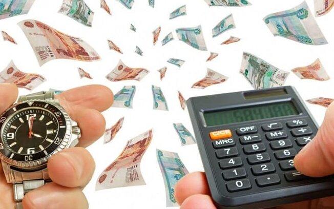Досрочное погашение долговых обязательств перед банком