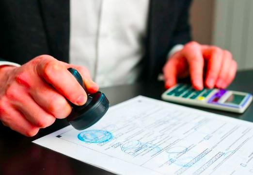 Оформления страхования операция по кредитной карте