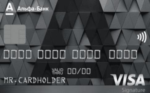 Первично полученная карточка обслуживается бесплатно