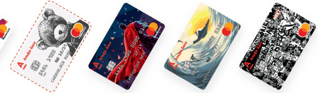 Пять вариантов модного дизайна карт