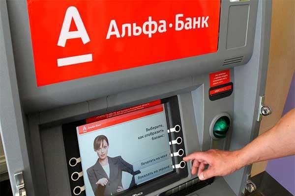 Взять кредит 5 тысяч рублей