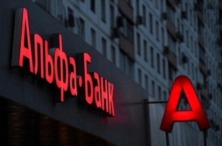 адрес где находятся банкоматы альфа банка