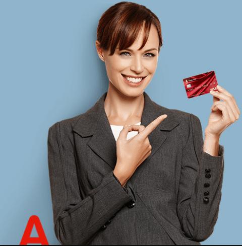 Рассмотрим особенности кредиток Альфа Банка