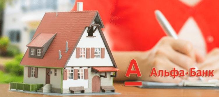 Рассмотрим особенности кредита под залог в Альфа-банке