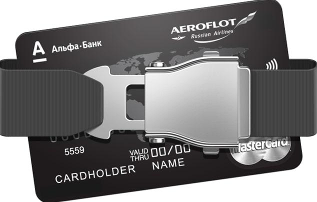 Преимущества дебетовой карточки по аэрофлотовским условиям