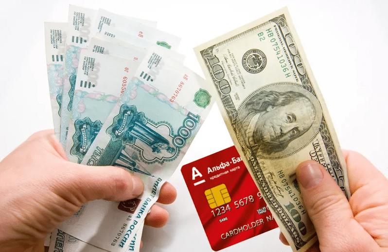 Курсы обмена валют